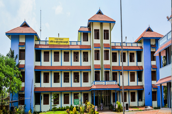 https://cache.careers360.mobi/media/colleges/social-media/media-gallery/11969/2018/9/27/Campus View of Government Womens Polytechnic College Kayamkulam_Campus-View.jpg