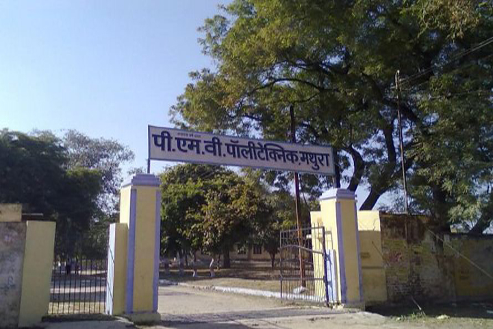 https://cache.careers360.mobi/media/colleges/social-media/media-gallery/12008/2019/1/7/Campus View of PMV Polytechnic Mathura_Campus-View.JPG