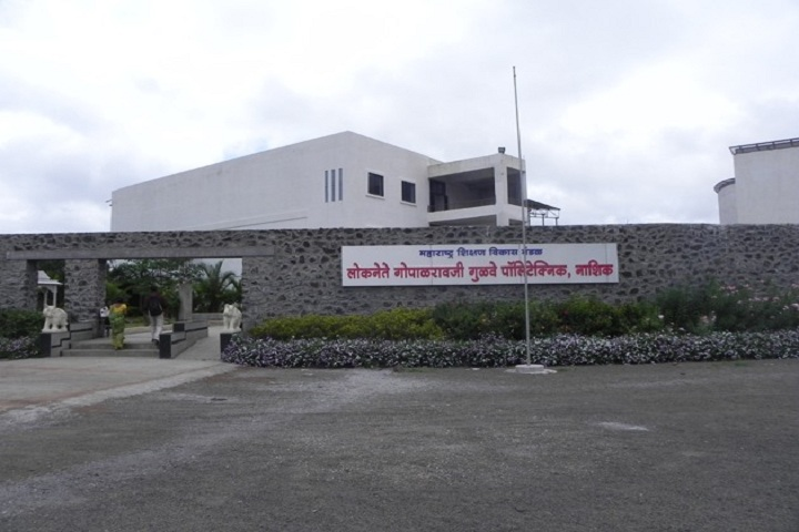 https://cache.careers360.mobi/media/colleges/social-media/media-gallery/12022/2019/2/20/Campus View of Loknete Gopalraoji Gulve Polytechnic, Nashik_Campus View.jpg