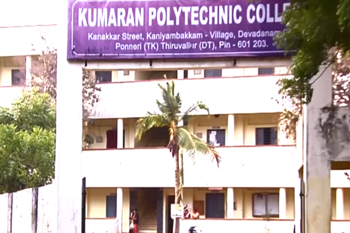 https://cache.careers360.mobi/media/colleges/social-media/media-gallery/12041/2019/2/26/Campus view of Kumaran Polytechnic College Tiruvallur_Campus-view.png