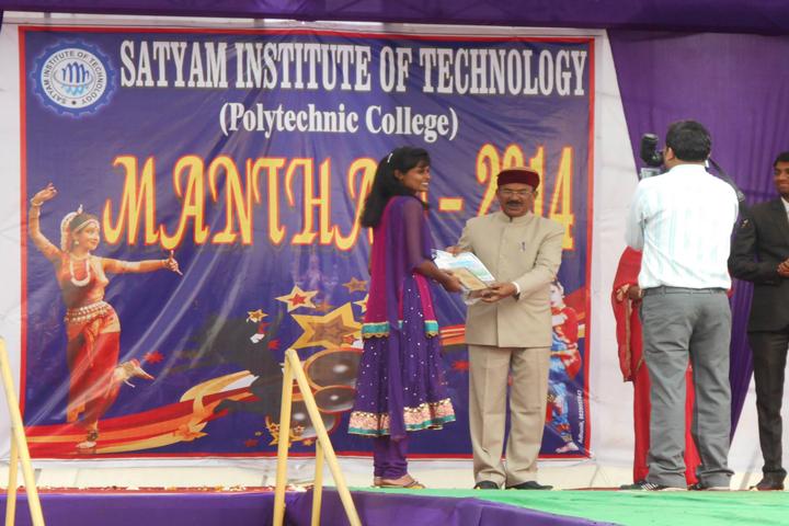 https://cache.careers360.mobi/media/colleges/social-media/media-gallery/12127/2016/6/21/Satyam-Institute-of-Technology-Beawar-4.jpg