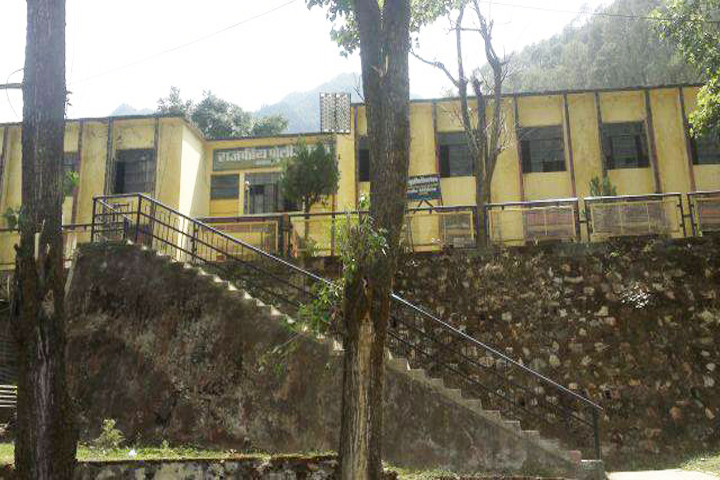 https://cache.careers360.mobi/media/colleges/social-media/media-gallery/12183/2018/10/5/Campus View of Government Polytechnic Uttarkashi_Campus-View.jpg