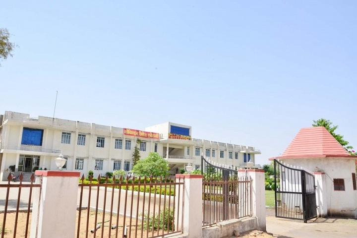 https://cache.careers360.mobi/media/colleges/social-media/media-gallery/12238/2019/2/27/Campus View of Govindam Polytechnic College Sikar_Campus-View.jpg