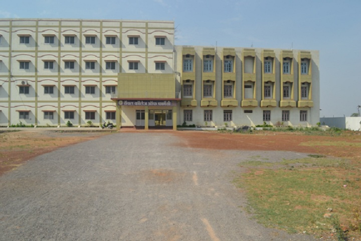 https://cache.careers360.mobi/media/colleges/social-media/media-gallery/12356/2019/2/20/Campus View of Royal College Of Pharmacy Raipur_Campus-View.jpg