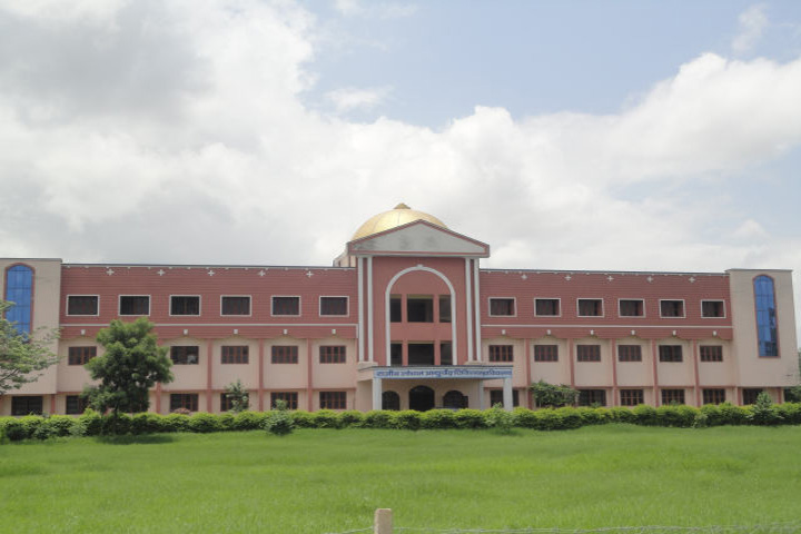 https://cache.careers360.mobi/media/colleges/social-media/media-gallery/12456/2019/1/2/Campus View of Rajiv Lochan Ayurved Medical College and Hospital, Durg_Campus View.JPG