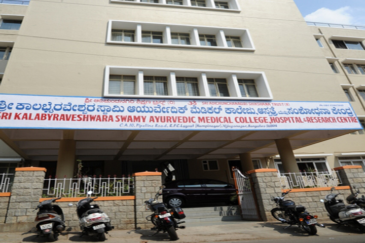 https://cache.careers360.mobi/media/colleges/social-media/media-gallery/12470/2019/1/4/Campus View of Sri Kalabyraveshwara Swamy Ayurvedic Medical College, Bangalore_Campus View.JPG