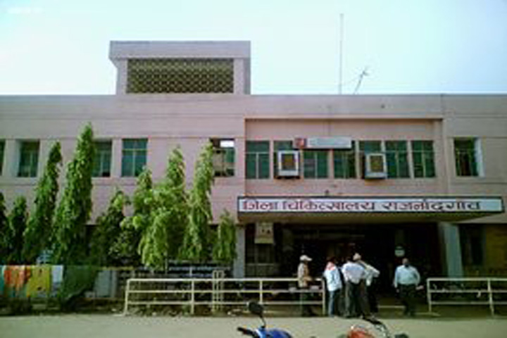 https://cache.careers360.mobi/media/colleges/social-media/media-gallery/12695/2018/12/11/Campus View of Central India College of Nursing, Rajnandgaon_Campus View.jpg
