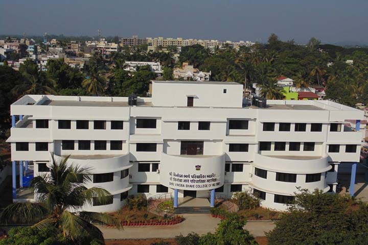 https://cache.careers360.mobi/media/colleges/social-media/media-gallery/12705/2018/12/12/Campus View of Shri Vinoba Bhave College of Nursing, Silvassa_Campus View.jpg