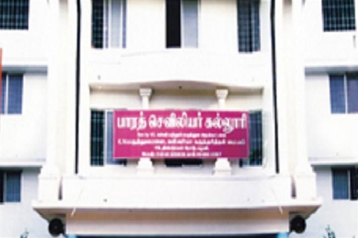 https://cache.careers360.mobi/media/colleges/social-media/media-gallery/12826/2016/7/1/Bhaarath-College-of-Nursing-Palani-(1).jpg