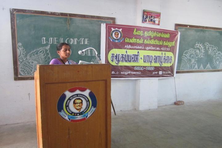 https://cache.careers360.mobi/media/colleges/social-media/media-gallery/12925/2016/7/2/Keerrai-Thamil-Selvan-College-of-Nursing-Pudukkottai-(6).JPG