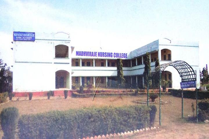 https://cache.careers360.mobi/media/colleges/social-media/media-gallery/12942/2016/7/1/Madhviraje-Nursing-College-Morena-2.JPG