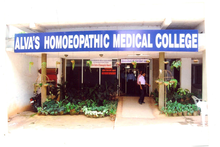 https://cache.careers360.mobi/media/colleges/social-media/media-gallery/13034/2016/7/2/Alvas-Homoeopathic-Medical-College-Mangalore-(11).jpg