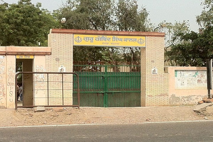 https://cache.careers360.mobi/media/colleges/social-media/media-gallery/13081/2021/2/22/Campus view of Guru Gobind Singh College Barnala_Campus-view.jpg