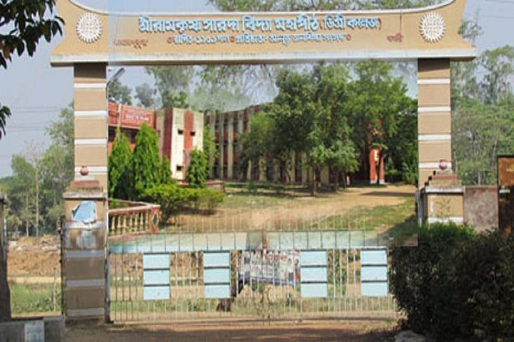 https://cache.careers360.mobi/media/colleges/social-media/media-gallery/13104/2019/2/23/Campus View of Sri Ramkrishna Sarada Vidya Mahapitha Hooghly_Campus-View.jpg