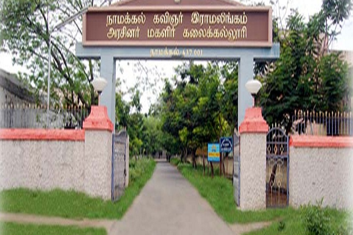 https://cache.careers360.mobi/media/colleges/social-media/media-gallery/13160/2018/12/13/College Entrance of Namakkal Kavignar Ramalingam Government Arts College for Women Namakkal_Campus-view.jpg