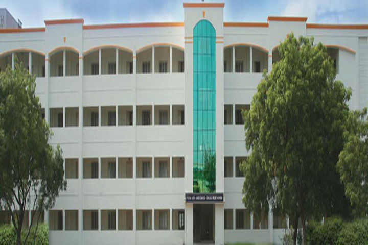 https://cache.careers360.mobi/media/colleges/social-media/media-gallery/13183/2020/5/6/Campus View of Pavai Arts and Science College for Women Namakkal_Campus-View.jpg