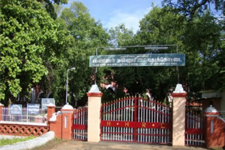 https://cache.careers360.mobi/media/colleges/social-media/media-gallery/13186/2020/1/22/Campus Entrance of HH The Rajahs College Pudukkottai_Campus-View.jpg