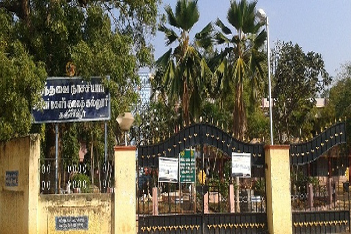 https://cache.careers360.mobi/media/colleges/social-media/media-gallery/13191/2018/12/20/Campus entrance view of Kunthavai Naacchiyar Government Arts College for Women Thanjavur_Campus-view.jpg