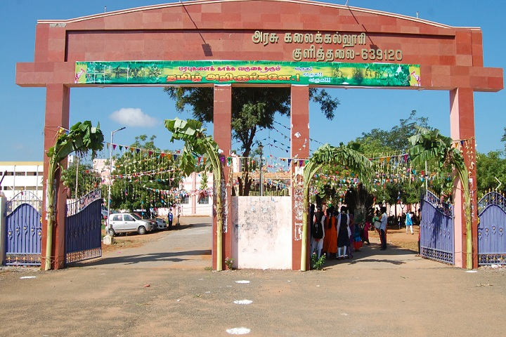 https://cache.careers360.mobi/media/colleges/social-media/media-gallery/13194/2020/2/10/Campus Front view of Government Arts College Kulithalai_Campus-view.jpg