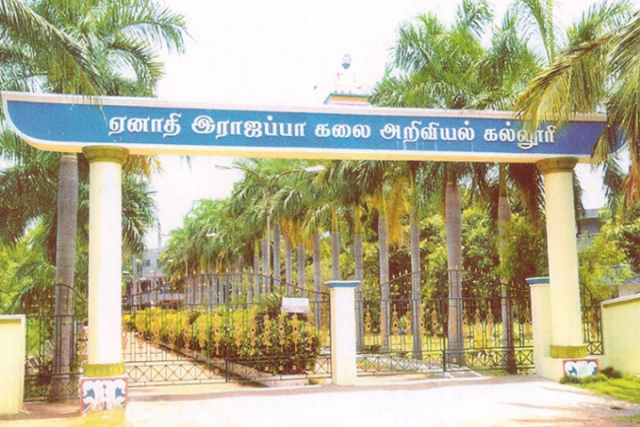 https://cache.careers360.mobi/media/colleges/social-media/media-gallery/13210/2018/12/22/Entrance View of Enathi Rajappa Arts and Science College Pattukkottai_Campus-View.png