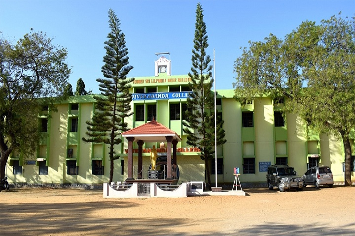 https://cache.careers360.mobi/media/colleges/social-media/media-gallery/13249/2020/4/7/Campus View of Vivekananda College Agastheeswaram_Campus-view.jpg