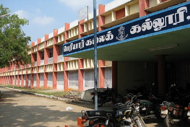 https://cache.careers360.mobi/media/colleges/social-media/media-gallery/13258/2018/10/12/College Building View of Periyar Arts College Cuddalore_Campus-View.png