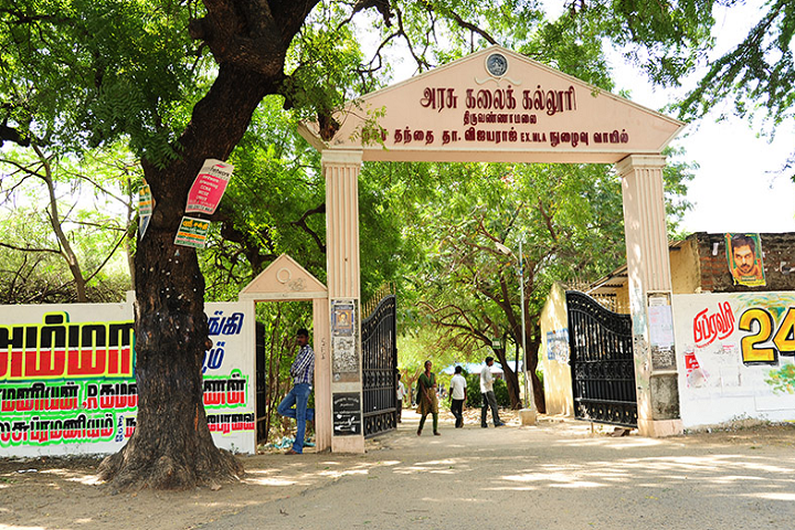 https://cache.careers360.mobi/media/colleges/social-media/media-gallery/13262/2018/12/27/Entrance View of Government Arts College Tiruvannamalai_Campus-View.png