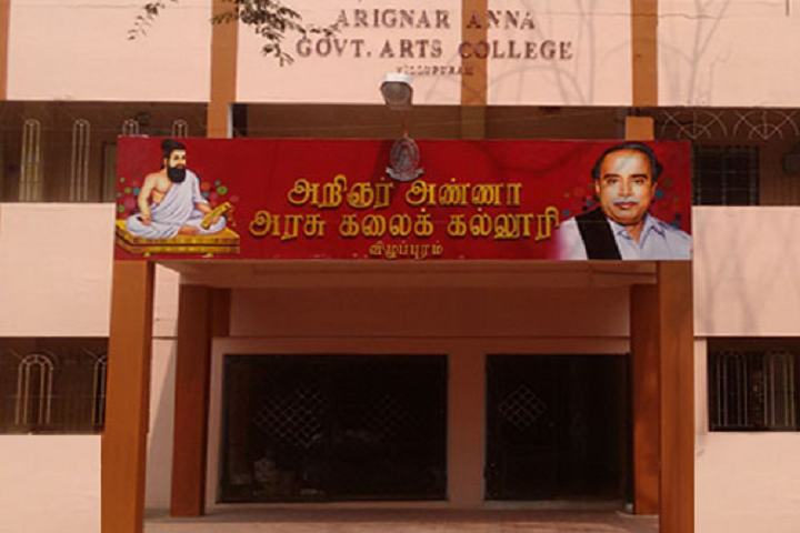 https://cache.careers360.mobi/media/colleges/social-media/media-gallery/13278/2020/1/25/Campus View of Arignar Anna Government Arts College Villupuram_Campus-View.png