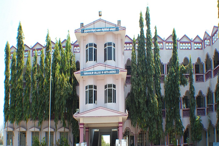 https://cache.careers360.mobi/media/colleges/social-media/media-gallery/13281/2018/11/27/Campus view of Thirukovilur College of Arts and Science Villupuram_Campus-View.jpg