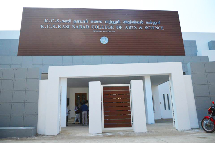 https://cache.careers360.mobi/media/colleges/social-media/media-gallery/13345/2019/1/8/Entrance View of KCS Kasi Nadar College of Arts and Science Chennai_Campus-View.jpg