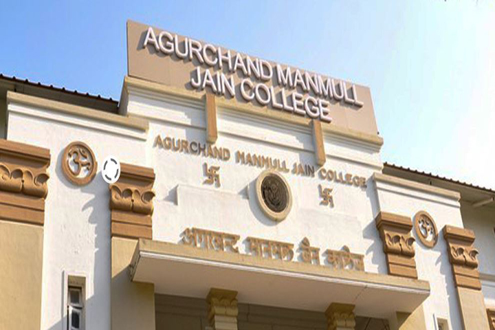 https://cache.careers360.mobi/media/colleges/social-media/media-gallery/13356/2019/7/4/College View of Agurchand Manmull Jain College Chennai_Campus-View.jpg