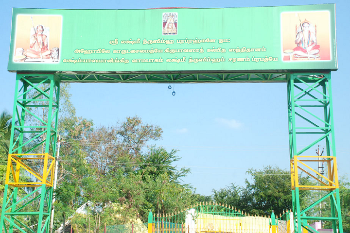https://cache.careers360.mobi/media/colleges/social-media/media-gallery/13369/2020/1/27/Entrance Gate of Sri Malolan College of Arts and Science Madurantakam_Campus-View.png