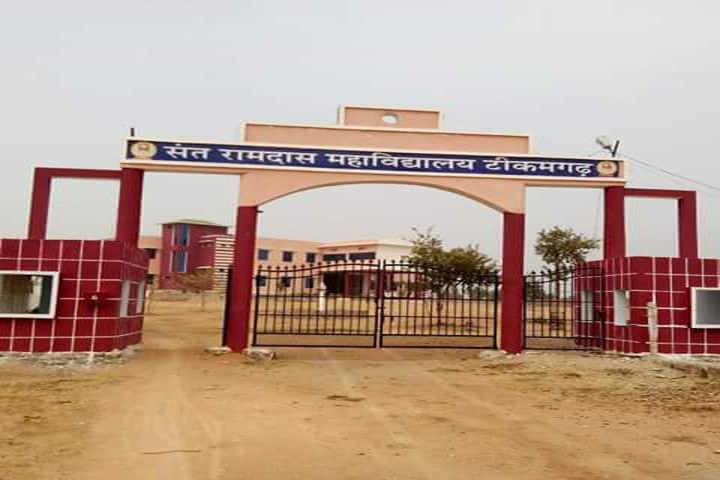 https://cache.careers360.mobi/media/colleges/social-media/media-gallery/13382/2019/5/13/Campus View of Sant Ramdas Institute of Science and Management Tikamgarh_Campus-View.jpg