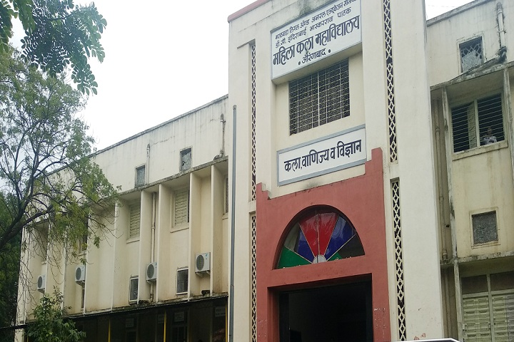 https://cache.careers360.mobi/media/colleges/social-media/media-gallery/13393/2020/2/18/Campus view of Dr Indirabai Bhaskarrao Mahila Kala Mahavidyala Aurangabad_Campus-view.jpg
