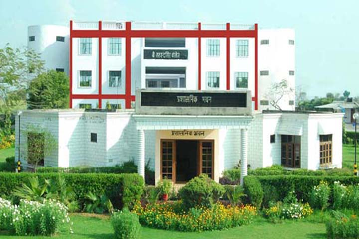 https://cache.careers360.mobi/media/colleges/social-media/media-gallery/13537/2019/4/19/Campus View of Ch Harchand Singh Group of Colleges Bulandshahr_Campus-View.JPG
