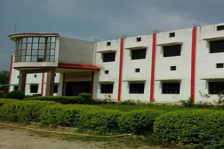 https://cache.careers360.mobi/media/colleges/social-media/media-gallery/13573/2018/7/2/Vidya-Devi-Kanya-Mahavidyalya-Saharanpur_Campus1.jpg