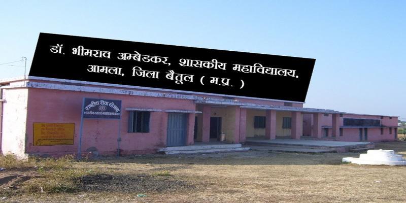https://cache.careers360.mobi/media/colleges/social-media/media-gallery/13610/2018/6/11/DR-BR-Ambedhkar-Govt-Degree-college-amla-campus.jpg