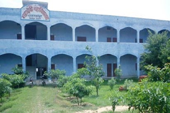 https://cache.careers360.mobi/media/colleges/social-media/media-gallery/13672/2019/2/23/College View of Mahadevi Mahavidyalaya Shahjahanpur_Campus-View.jpg