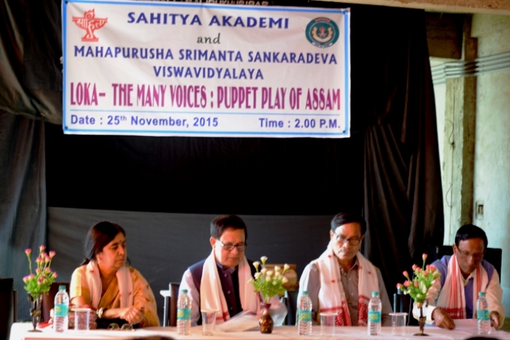 https://cache.careers360.mobi/media/colleges/social-media/media-gallery/1372/2017/12/20/Mahapurusha-Srimanta-Sankaradeva-Viswavidyalaya11.JPG