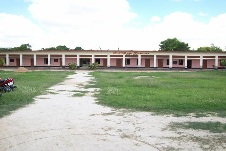 https://cache.careers360.mobi/media/colleges/social-media/media-gallery/13747/2019/2/27/Campus View of Shri Gandhi Mahavidyalaya Raebareli_Campus-View.JPG