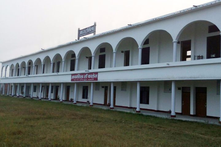 https://cache.careers360.mobi/media/colleges/social-media/media-gallery/13749/2019/4/19/Campus View of Adharshila College of Professional Courses Raebareli_Campus-View.jpg
