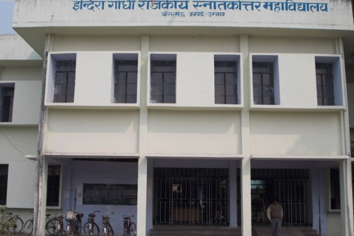 https://cache.careers360.mobi/media/colleges/social-media/media-gallery/13771/2019/2/22/Main campus View of Indira Gandhi Rajkeeya Degree College Unnao_Campus-View.png