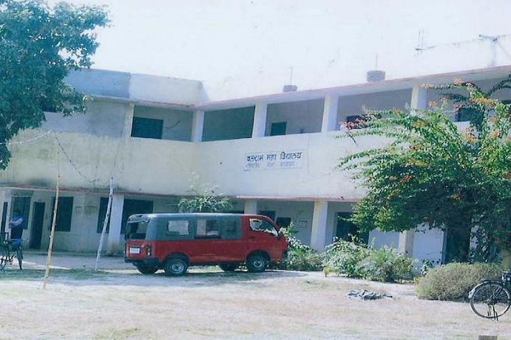 https://cache.careers360.mobi/media/colleges/social-media/media-gallery/13781/2019/2/21/CampusView of Balram Mahavidyalaya Allahabad_Campus-View.jpg