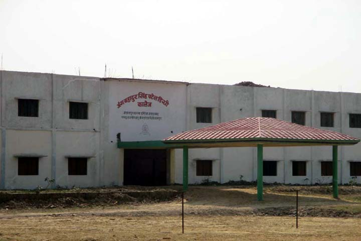 https://cache.careers360.mobi/media/colleges/social-media/media-gallery/13784/2019/1/2/Campus view of Jang Bahadur Singh Patel Degree College Allahabad_Campus-view.jpg