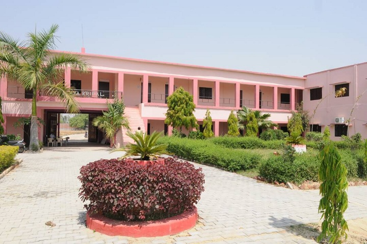 https://cache.careers360.mobi/media/colleges/social-media/media-gallery/13826/2019/1/3/College Building of Divya Kripal Degree College Hardoi_Campus-View.jpg