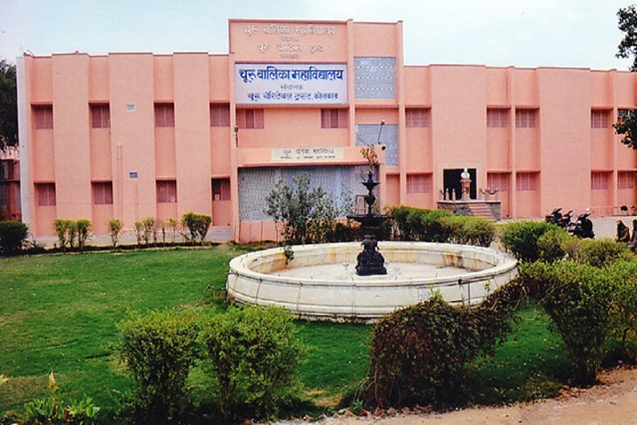https://cache.careers360.mobi/media/colleges/social-media/media-gallery/13832/2019/2/20/College Front View of Churu Balika Mahavidyalaya Churu_Campus-View.jpg