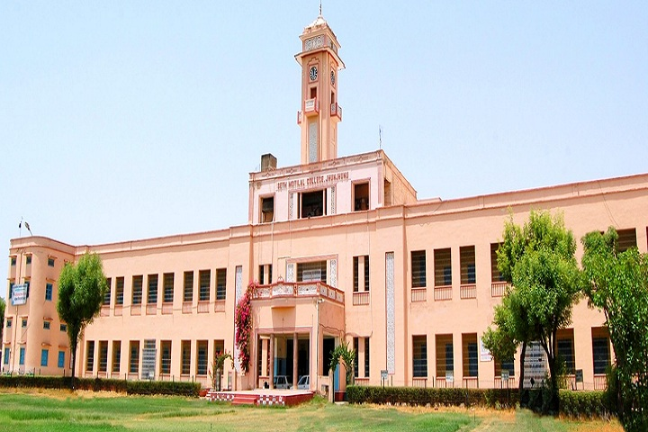 https://cache.careers360.mobi/media/colleges/social-media/media-gallery/13844/2020/3/4/Campus View of Seth Moti Lal PG College Jhunjhunu_Campus-View.jpg