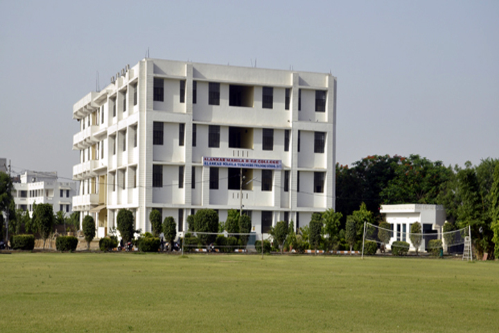 https://cache.careers360.mobi/media/colleges/social-media/media-gallery/13846/2019/1/2/Campus view of Alankar PG Girls College Jaipur_Campus-view.jpg