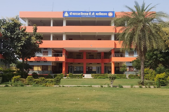 https://cache.careers360.mobi/media/colleges/social-media/media-gallery/13857/2018/12/21/Campus View of Shri Maharaja Vinayak College Jaipur_Campus-View.jpg