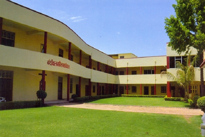 https://cache.careers360.mobi/media/colleges/social-media/media-gallery/13870/2020/1/7/Campus view of Banshiwala Mahila Mahavidhyalaya Sikar_Campus-view.jpg